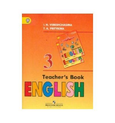 https://oxford-book.com.ua/137491-thickbox_default/anglijskij-vereshhagina-i-3-klas-novoe-izd-kniga-dlya-uchitelya.jpg