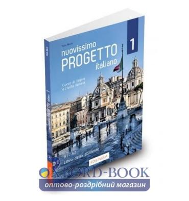 https://oxford-book.com.ua/137526-thickbox_default/progetto-italiano-nuovissimo-1-a1-a2-libro-dello-studente-dvd-gratis.jpg