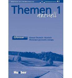 Книга Themen Aktuell 1 Glossar Russich ISBN 9783191016906