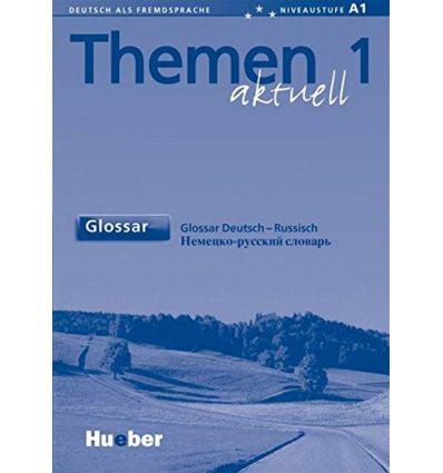 Themen aktuell 1 Glossar Deutsch-Russisch