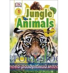 Jungle Animals : Discover the Secrets of the Jungle! купить Киев Украина
