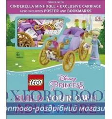 LEGO Disney Princess Build Your Own Adventure (with mini-doll and exclusive model) купить Киев Украина
