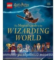LEGO Harry Potter The Magical Guide to the Wizarding World купить Киев Украина