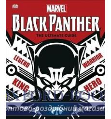 Marvel Black Panther The Ultimate Guide купить Киев Украина