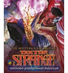 Mysterious World of Doctor Strange, The купить Киев Украина