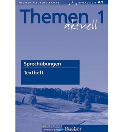 Книга Themen Aktuell 1 Textheft Sprechubungen ISBN 9783193316905