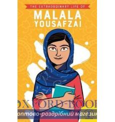 The Extraordinary Life of Malala Yousafzai купить Киев Украина