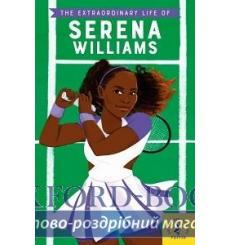 The Extraordinary Life of Serena Williams купить Киев Украина