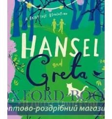 A Fairy Tale Revolution: Hansel and Greta купить Киев Украина