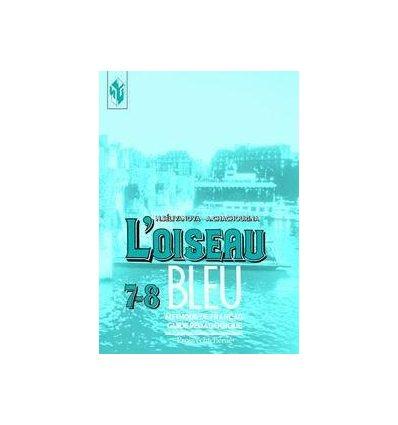 https://oxford-book.com.ua/137977-thickbox_default/sinyaya-ptica-7-8-klas-kniga-dlya-uchitelya.jpg