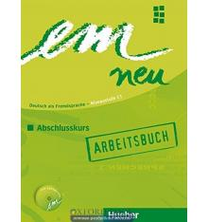 Рабочая тетрадь Em Neu 2008 3 Arbeitsbuch schlusskurs Arbeitsbuch mit CD ISBN № 9783195116978