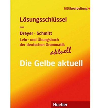 Ключи к грамматике/Lehr- und Übungsbuch der deutschen Grammatik