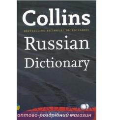 Collins Russian Dictionary Hardback