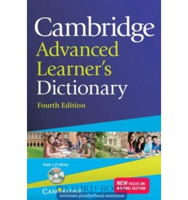 Cambridge Advanced Learner's Dictionary Fourth Edition Paperback with CD-ROM