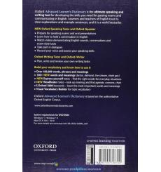 oxford learning dictionary advanced 9th Edition: Paperback with DVD ISBN 9780194798792 купить Киев Украина