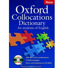 Словарь Oxford Collocations Dictionary 2ed with CD-ROM ISBN 9780194325387