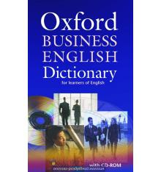 Словарь Oxford Business English Dictionary + CD ISBN № 9780194316170