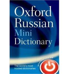 Книга Oxford Russian Mini Dictionary New Edition (Flexi cover) ISBN 9780198702351