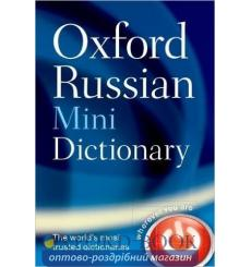 Oxford Russian Mini Dictionary New Edition (Flexi cover)
