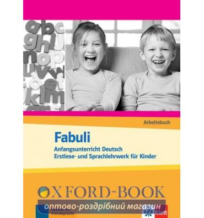 https://oxford-book.com.ua/143035-thickbox_default/fabuli-schulerbuch.jpg