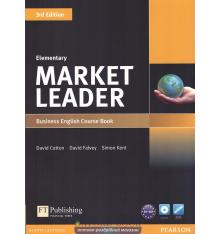Market Leader 3rd Edition Elementary Coursebook with DVD-ROM