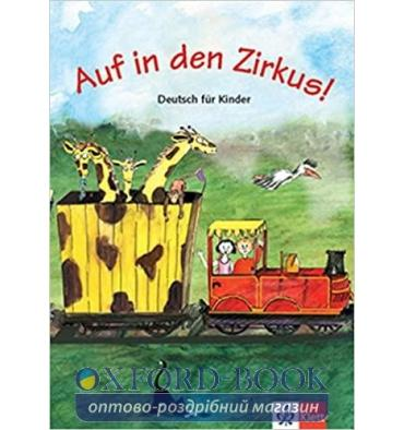 https://oxford-book.com.ua/144967-thickbox_default/auf-in-den-zirkus-schulerbuch.jpg