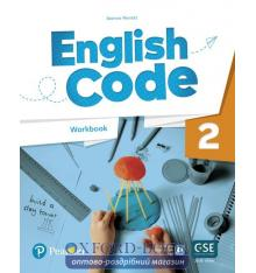 English Code British 2 Workbook 9781292322742