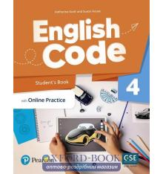 English Code British 4 Students book 9781292352336