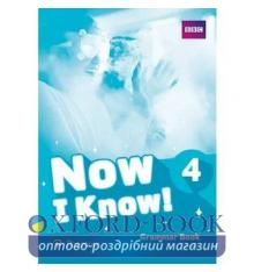 Now I Know 4 Grammar Book 9781292219585