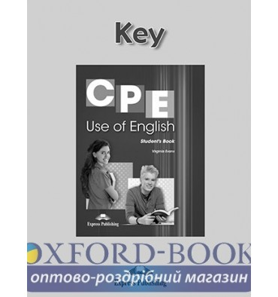 Книга CPE Use of English 1 Key Old ISBN 9781843258780