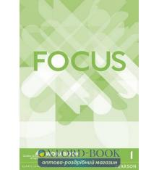 Рабочая тетрадь Focus 1 workbook ISBN 9781447997757