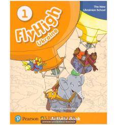 Тетрадь Fly High Ukraine 1 activity book Kozanoglou D 9788378827214 купить Киев Украина