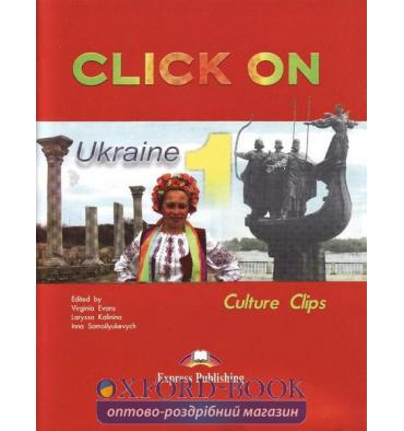 Click On 1 Culture Clips Ukraine