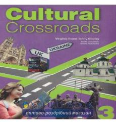 Cultural Crossroads 3 Class Audio CD