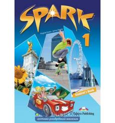 Spark 1 Teacher's Book