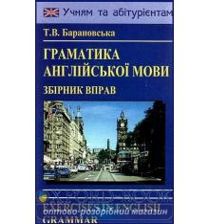 Учебник Family and Friends 4 Class book + MultiROM