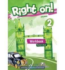 Right On! 2 Workbook Teacher's