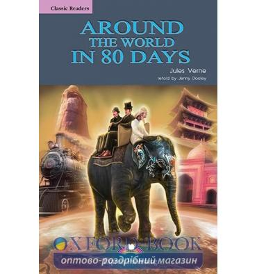 Книжка Around The World in 80 Days Classic Reader ISBN 9781845585723