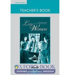 Книга для учителя Little Women Teachers Book 9781848627109 купить Киев Украина
