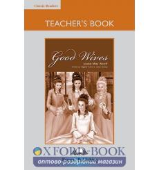 Книга для учителя Good Wives Teachers Book 9781848629974 купить Киев Украина