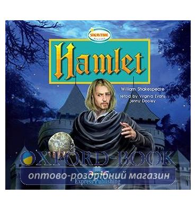 Hamlet CDs