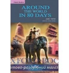 Книга для учителя Around The World in 80 Days Teachers Book ISBN 9781845585730 купить Киев Украина