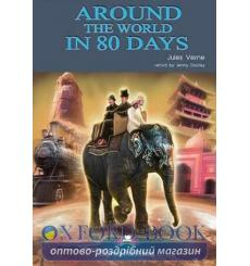 Around The World in 80 Days CD