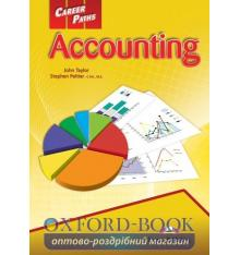 Career Paths Accounting Class CDs
