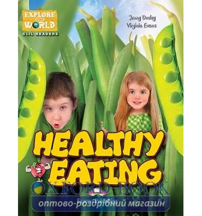 Книжка Healthy Eating Reader ISBN 9781471540394