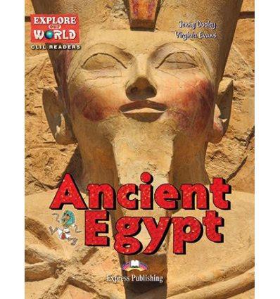 Книжка Ancient Egypt Reader ISBN 9781471535123