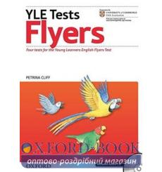 Учебник Cambridge YLE Tests Flyers Students Book with Audio CD ISBN 9780194577243 купить Киев Украина