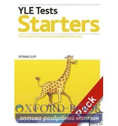 Учебник Cambridge YLE Tests Starters students book with TB and Audio CD 9780194577137 купить Киев Украина