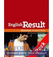 Книга English Result Elementary Teachers Resource Pack ISBN 9780194306591