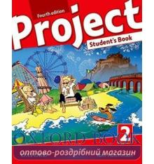 Учебник Project Fourth Edition 2 Students Book ISBN 9780194764568